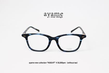 2014ayame_DM_3_2_1pdf