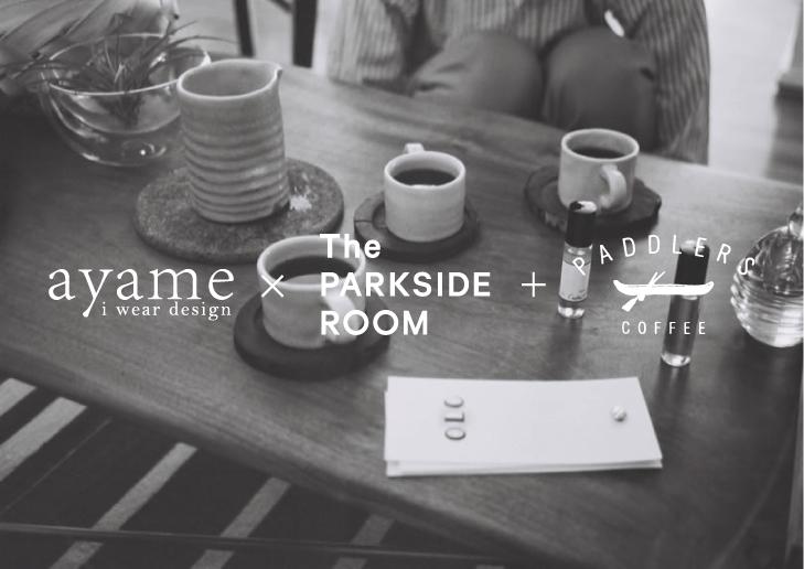 ayame_exhibition_image
