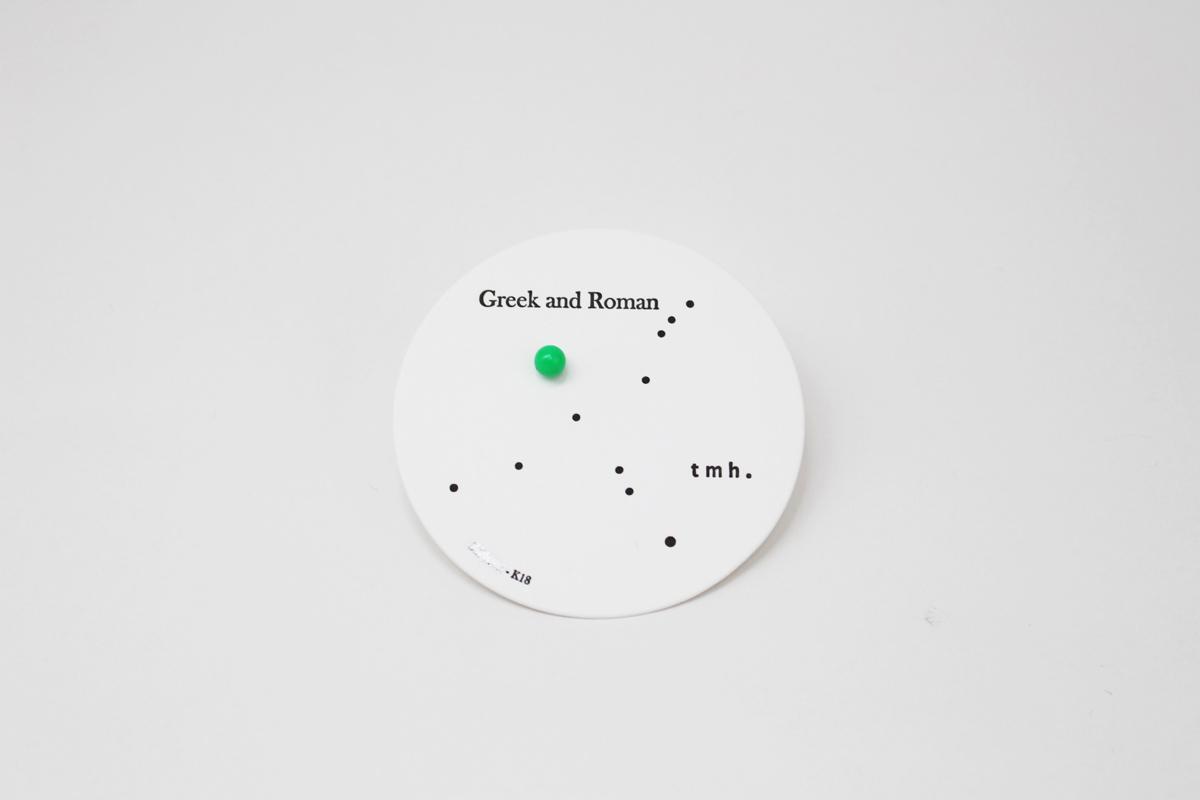 deneb_ball_bullet_pierced_earring_green