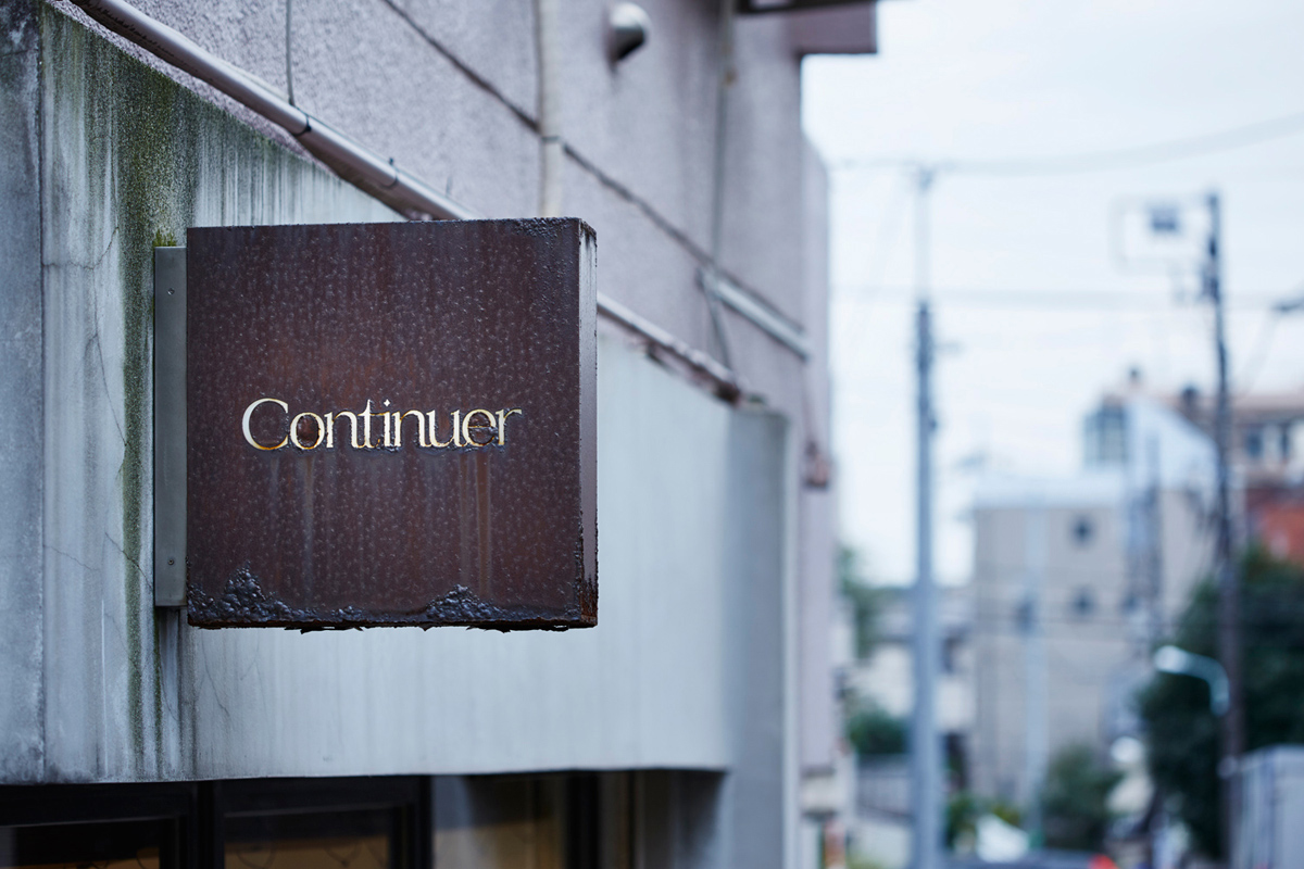 Continuer_002
