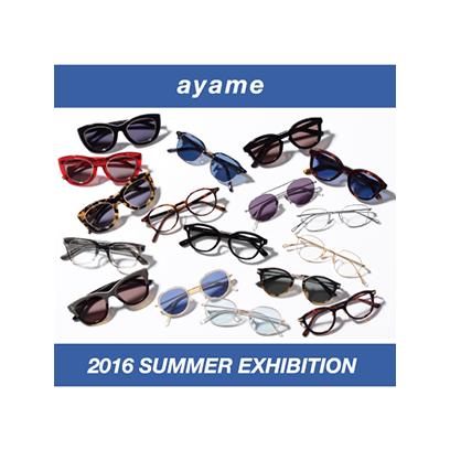 AY_2016_SUMMER_EX_キャッチ